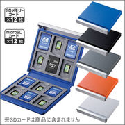 SD・microSDカードケース FC-MMC4