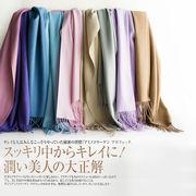 カシミア100%・大判ストール コーディネートのアクセントに!
