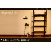【バンブー・フォルディング4段シェルフ】【大型家具】[送料別]
