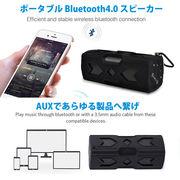 ポータブル Bluetooth4.0 スピーカー ワイヤレススピーカー 内蔵マイク 防水 NFC搭載 パッテリー 充電器