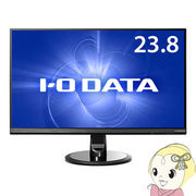 LCD-MF245XDB アイ・オー・データ 23.8型ワイド液晶ディスプレイ