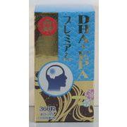 日本製☆DHA+EPAプレミアム 360粒 (約3ヶ月分)