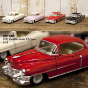 【1953 Cadillac Series 62 Coupe 1:43(M)】ダイキャストミニカー12台セット★