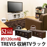 TREVIS 収納TVラック BK/DBR/WH