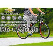 CHEVROLET/シボレー WサスFD-MTB2618SE 折畳マウンテンバイク(ブラック)26インチ