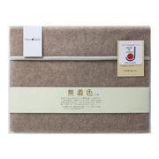 (テキスタイル)(毛布)無着色 カシミヤ毛布(毛羽部分) 524050S