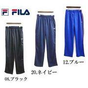 FILA フィラ テープ ジャージ メンズ レディース テニスウェア フィットネス FM3934