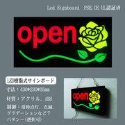 LED サインボード 樹脂型OPENバラデザイン 233×433