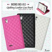 <モノ用>MONO MO-01J用キルティングレザーケースポーチ