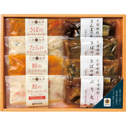 【代引不可】 阿部長商店 7種の和風・洋風煮魚詰合せ(計8袋)