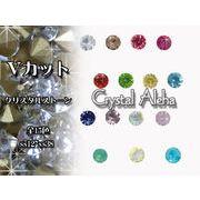 [1]Crystal Aleha Vカット クリスタルストーン 上質なプチプラブランド 至極の輝き ラインストーン