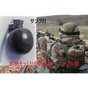 サンプロジェクト 手榴弾ハンドグレネード ホビー M67 アップル型