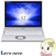 CF-XZ6HFAQR パナソニック Let's note XZシリーズ 12.0型 タブレット/ノートパソコン LTE対応