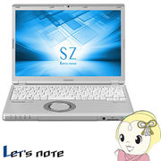 [予約]CF-SZ6HDYPR パナソニック Let's note SZシリーズ 12.1型ノートパソコン