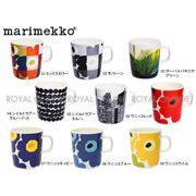 【マリメッコ】マグカップ マグ キッチン 食器 コップ コーヒーカップ 250ml 全9色