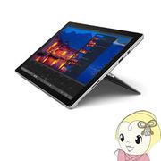 マイクロソフト タブレットPC Surface Pro 4 FML-00008