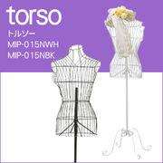 トルソー MIP-015NWH/MIP-015NBK