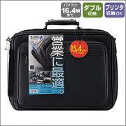 PCキャリングバッグ(ダブル)BAG-U16BK2