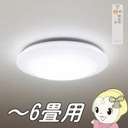 HH-CA0615NJ パナソニック LEDシーリングライト 【カチット式】 ~6畳用 調光 昼白色