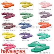 【ハワイアナス】 #4000030 スリム[2] 全28色中14色 レディース