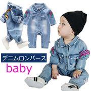 カバーオール ベビー服 赤ちゃん ロンパース