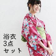 レディース 浴衣+帯+下駄3点セット (エンジ/枝垂れ桜/フリーサイズ) 浴衣セット ゆかた