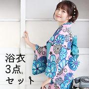レディース 浴衣+帯+下駄3点セット (ピンク/菊とねじり梅/フリーサイズ) 浴衣セット ゆかた