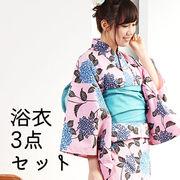 レディース 浴衣+帯+下駄3点セット (ピンク/水色の紫陽花/フリーサイズ) 浴衣セット ゆかた
