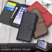 <アイフォン7用> iPhone 7用カーボンデザインスタンドケースポーチ