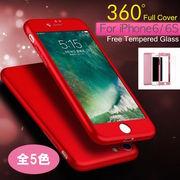 【即納】360°全面保護 iPhone6/6S フルガード 耐衝撃 シェルケース ガラス保護フィルム付き スマホケース