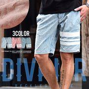 2017春夏新作★【DIVINER】コーデュロイラインショーツ/メンズ ハーフ パンツ 短パン ボトムス