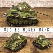 アメリカン レトロ【 OLDIES MONEY BANK 】★オールディーズ マネーバンク★タンク★