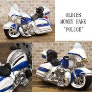 アメリカン レトロ【 OLDIES MONEY BANK 】★オールディーズ マネーバンク★ ポリス★