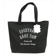 【特別プライス】 ロゴ柄 トートバッグ /トートバッグ 横型 ノベルティ 販促 特価