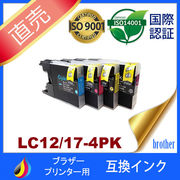 LC12 LC12-4PK LC12BK LC12C LC12M LC12Y 互換インクカートリッジ brother