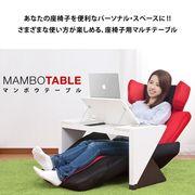 マンボウテーブル AB-80MB