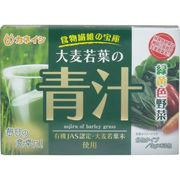 カネイシ 大麦若葉の青汁 3g×63包
