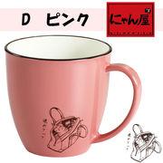 「にゃん屋」★ニャオンズ漆器マグカップ PK