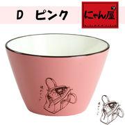 「にゃん屋」★ニャオンズ漆器ボール PK