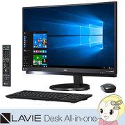 NEC 23.8型デスクトップパソコン LAVIE Desk All-in-one DA770/HAB PC-DA770HAB [ファインブラック]