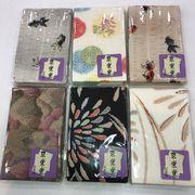 【日本製】和柄手鏡   職人手作り /海外の方のお土産に   /まとめ買い割引あります。