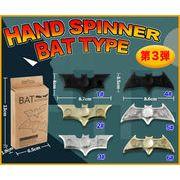 ハンドスピナー BATタイプ (バットスタイル/コウモリ)