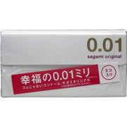 サガミオリジナル 0.01ミリ 5P