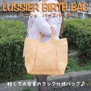 【限定大特価!!】 ルーシェ バースバッグ  /バッグ 大容量 買い物 特価