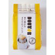 ドトール/ドリップパック(8袋入) 香り豊かなまろやかブレンド