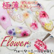 ネイル 極薄 ネイルシール 花柄 フラワー ネイルステッカー