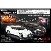 ライセンスラジコン NISSAN GT-R