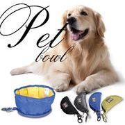 bc138242◆送料O円◆【犬ペットボウル】ペット旅行用品 防水 折畳けむペットボウル