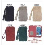 ファー素材 IPhone6・7・8用ケース レディII