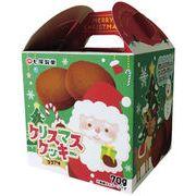 【季節】クリスマス ココアクッキー